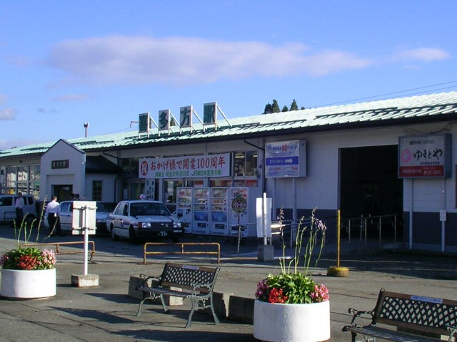 20041017-kitakata_station.jpg