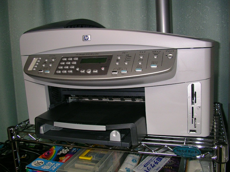 20050710-officejet7210.jpg