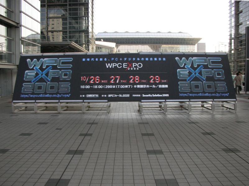 20051028-WPCE2005_01.jpg