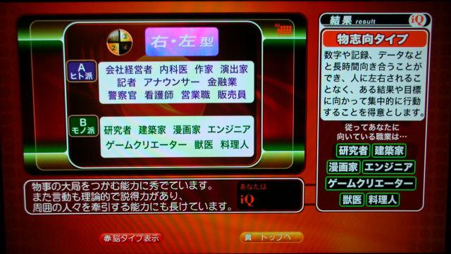 20051129-tn2005_02.jpg