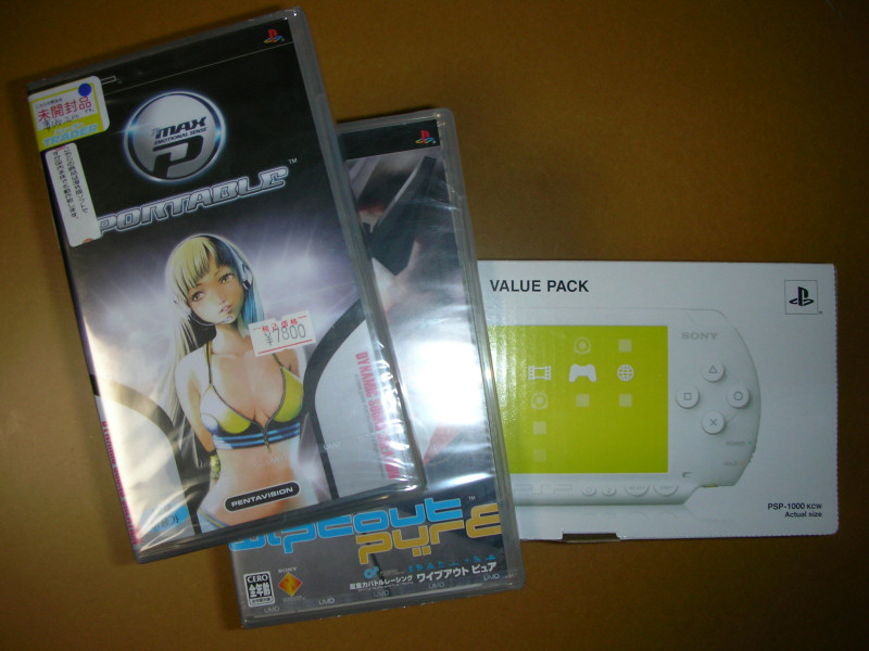 20060126-PSP.jpg