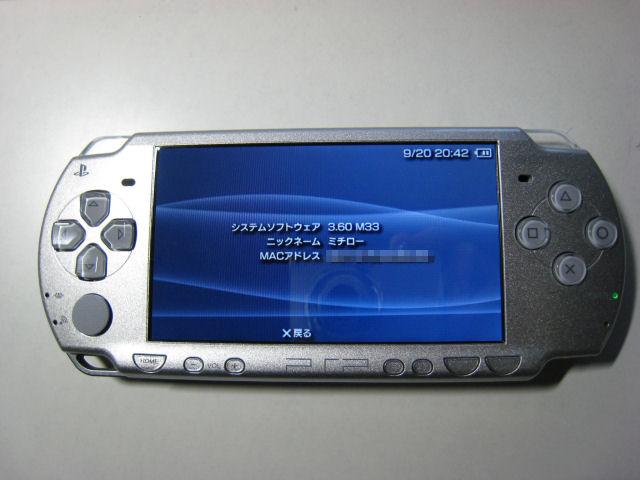 20070920-cfw2.jpg