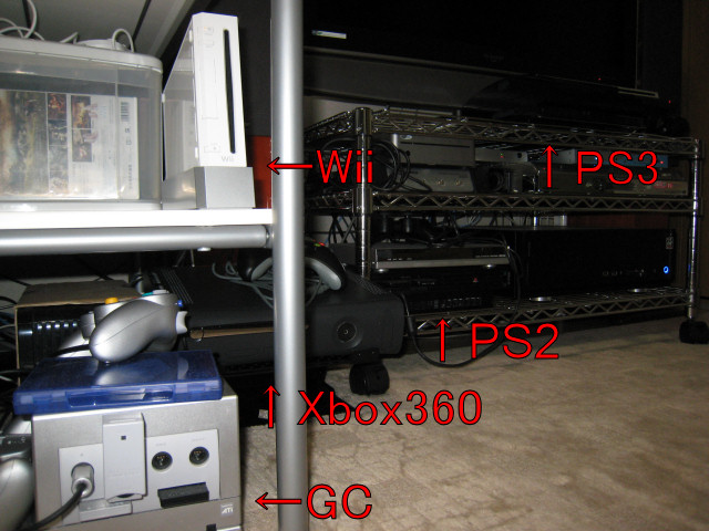 20071011-game_consoles.jpg