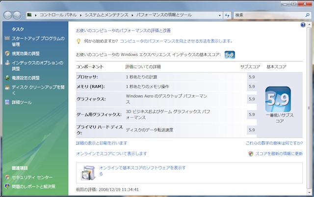 20081222-corei7_pic2.jpg