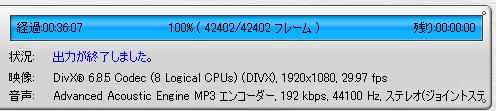 20090104-SSD_NoRAID_HD_Q4.png