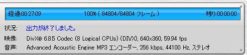 20090104-SSD_NoRAID_SD_Q2.png