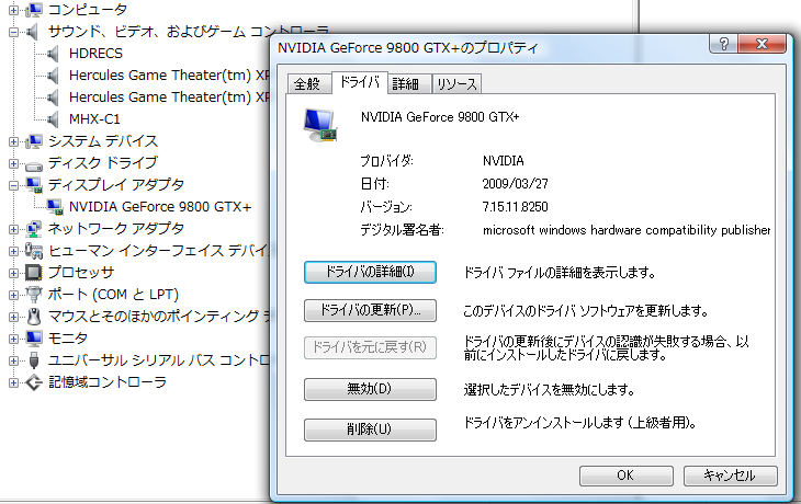 20090502-HDRECS_OK_182.50.png