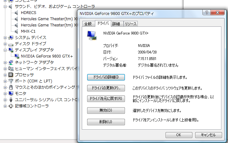 20090502-HDRECS_OK_185.81.png