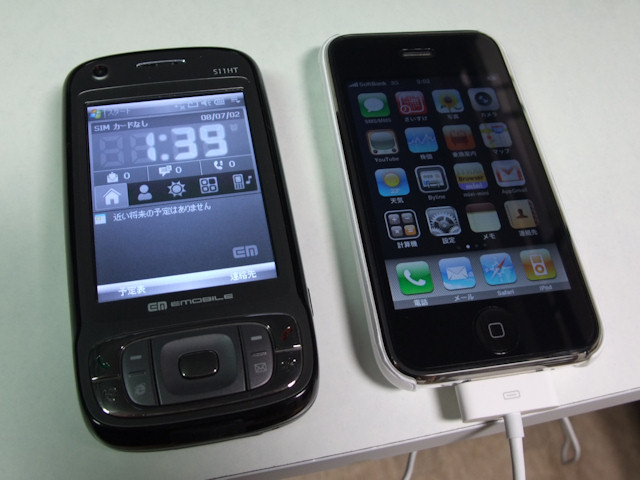 20090627-s11ht_vs_iphone3gs.jpg